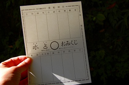 2008.11.5 013