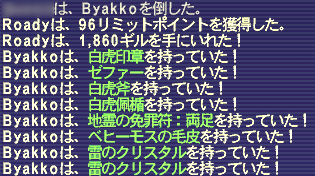 2008010803.png