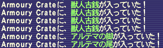 2008011304.png