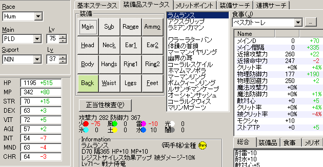 2008011307.png