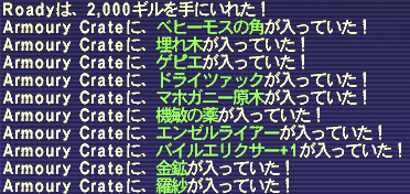 2008011403.png