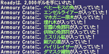 2008011404.png
