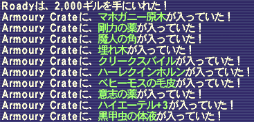 2008011405.png
