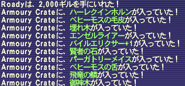 2008011406.png