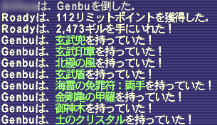 2008012202.png