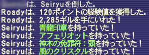 2008012903.png