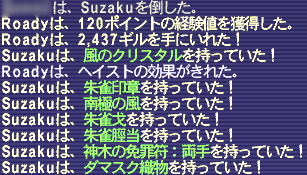 2008012905.png