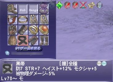 2008020302.jpg