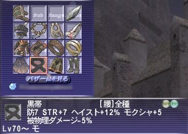 2008022401.jpg