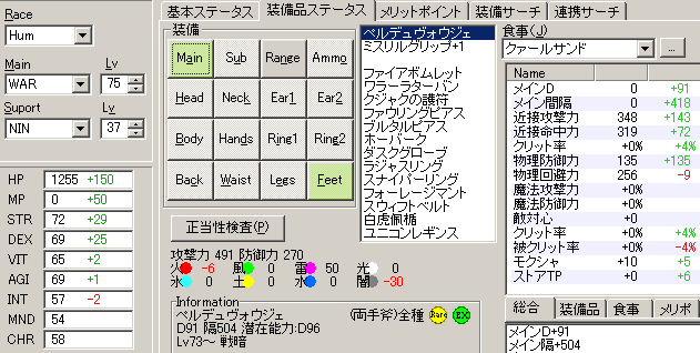 2008022801.png
