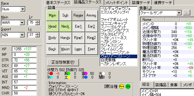 2008022802.png
