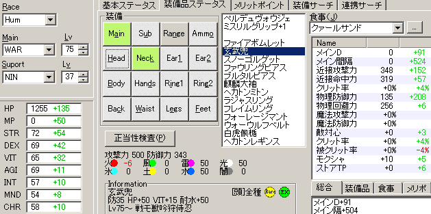 2008022803.png