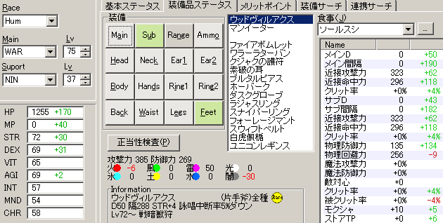 2008022804.png