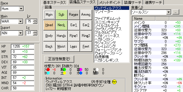 2008022805.png