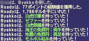 2008030403.png