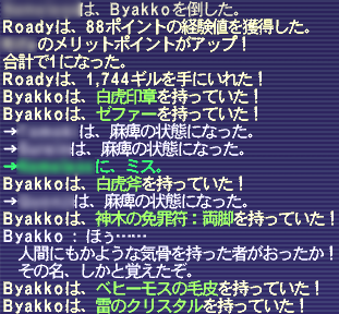 2008030405.png