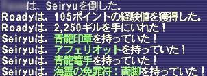 2008041707.jpg