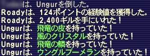 2008051103.jpg