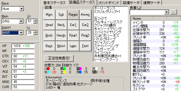 2008052504.png
