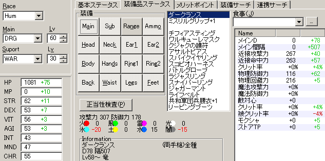 2008052505.png