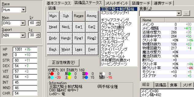 2008052602.png