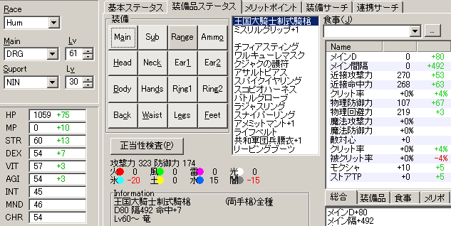 2008052909.png