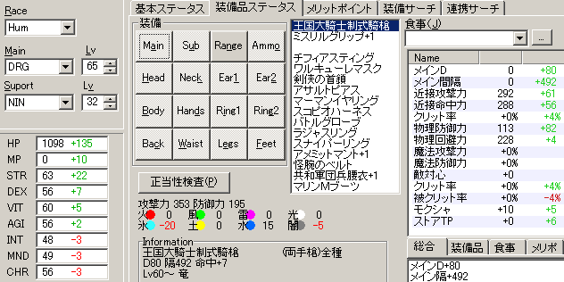 2008060901.png