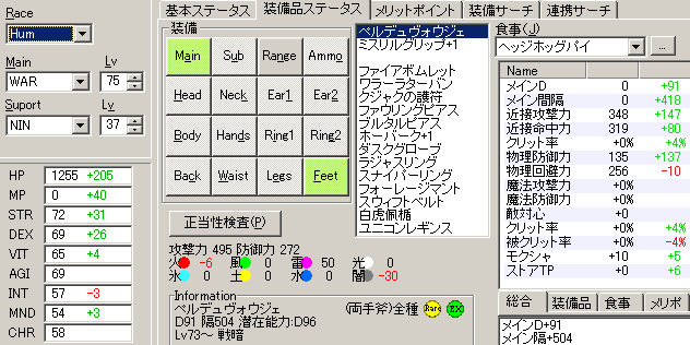2008062101.png