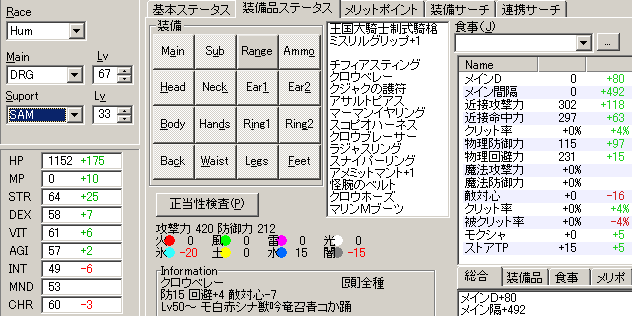 2008062103.png