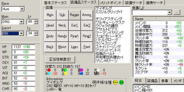 2008080402.png