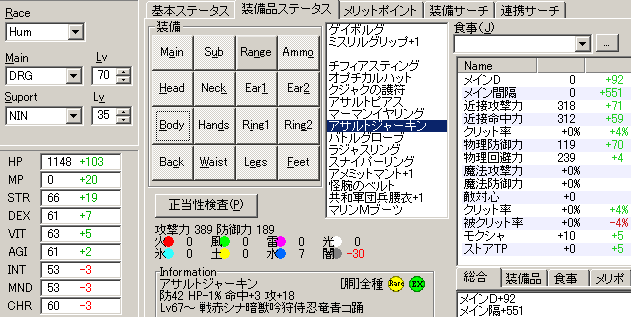 2008080403.png