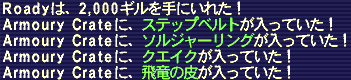 2008081503.png