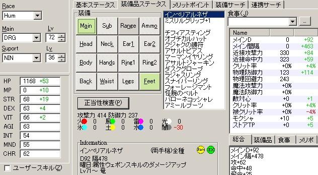 2008081807.jpg