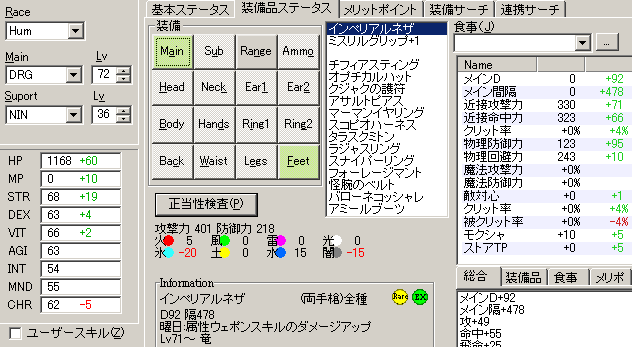 2008081902.png