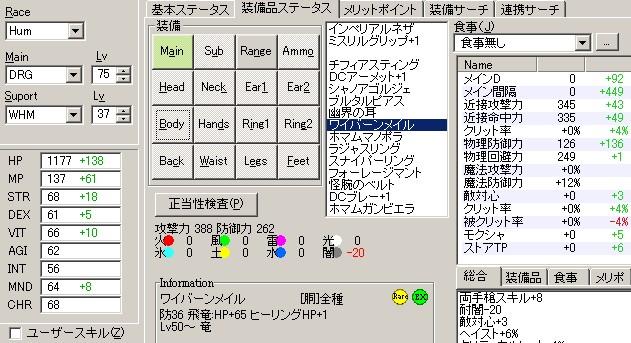 2008083002.jpg