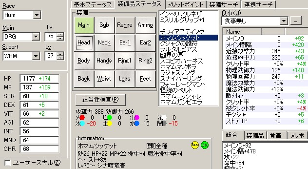 2008083003.jpg
