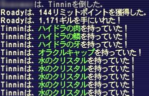 2008083102.jpg