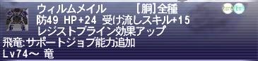 2008083105.jpg
