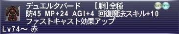 2008083106.jpg