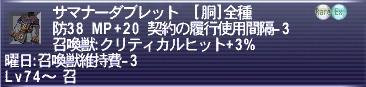 2008083109.jpg