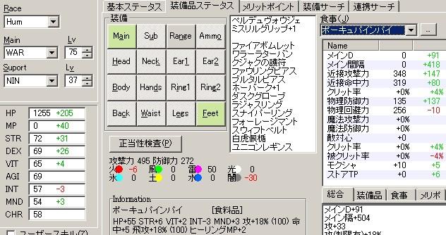2008090602.jpg
