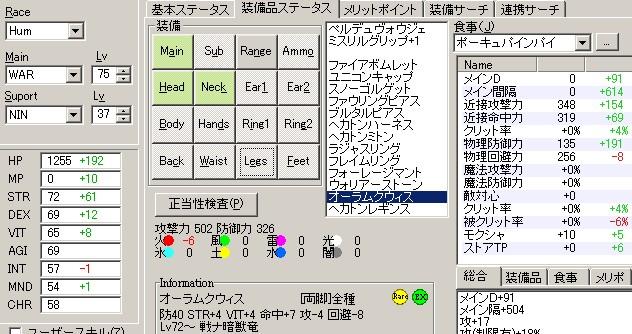 2008090603.jpg