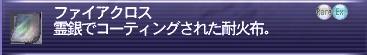 2008091801.jpg