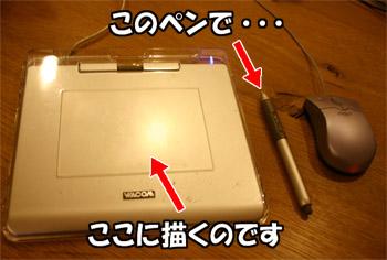 070410_tab.jpg
