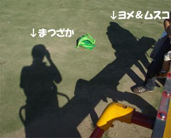 080926_2.jpg