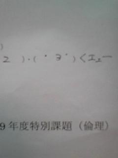PA0_0023.jpg