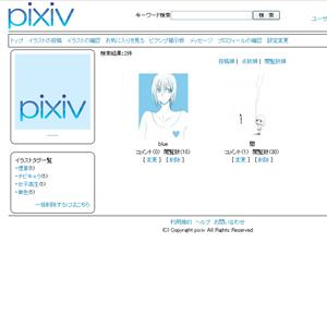 pixiv.jpg