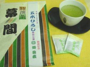 itsuki3