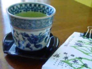 teabotan
