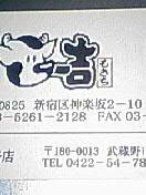 20051216161206